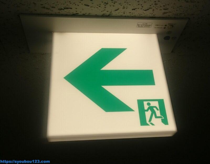 灯 避難 誘導